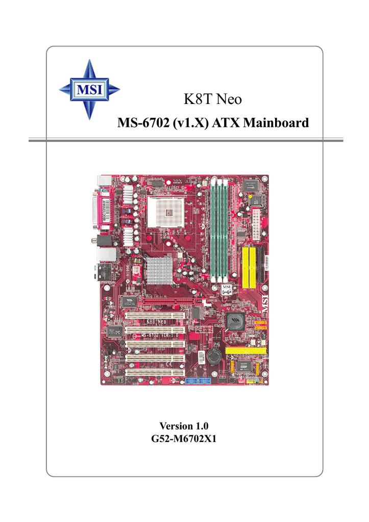 MSI K8T NEO-V AMI VIA 10100 LAN WINDOWS 10 DRIVER DOWNLOAD