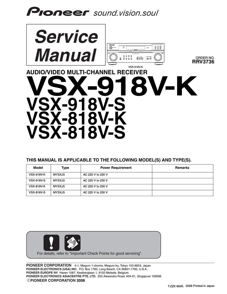 dsp tp104 plus service manual