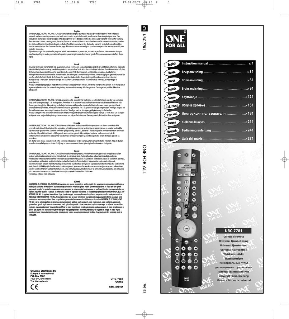 SUPPORTPLUS SP-URC-81-L 8 IN 1 UNIVERSAL REMOTE CONTROL