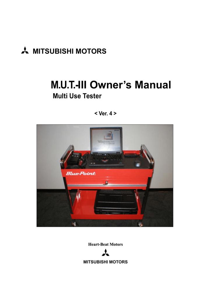 Mitsubishi MUT-II Owner`s manual | manualzz com