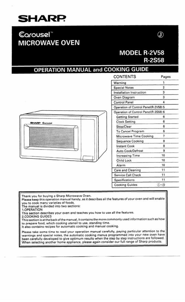 Sharp R 2s58 Specification Manualzz