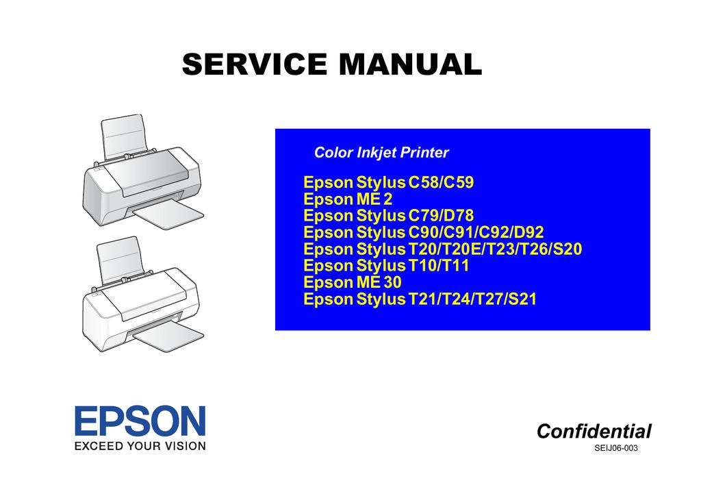 Epson Stylus C90 Printer Download