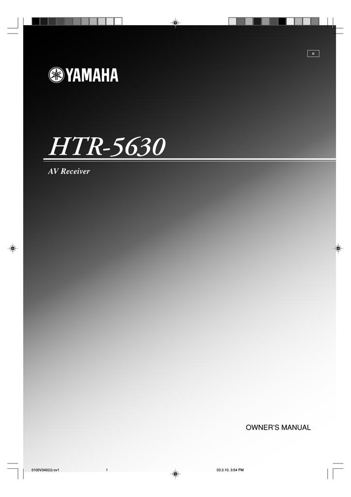 Yamaha Rx V540 Инструкция