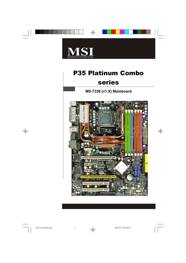 MSI P35 PLATINUM INTEL IAA RAID ICH9R DRIVERS UPDATE