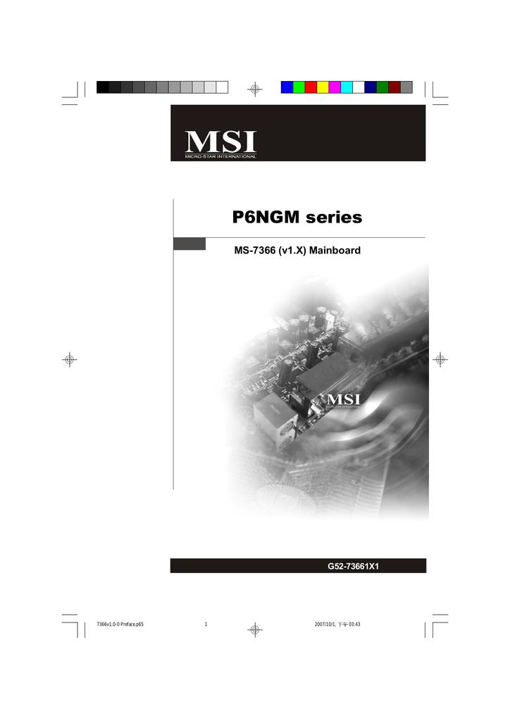 DRIVER: MSI P6NGM-L NVIDIA NFORCE MCP73 CHIPSET