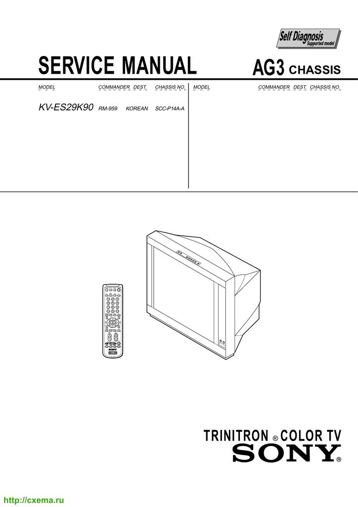 Service-manual Für Sony Cdp-c425 Tv, Video & Audio Cd-player Original