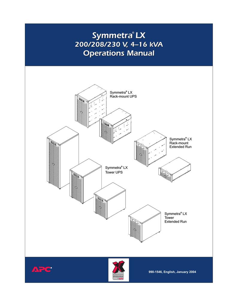Apc Ups Schematic Diagram