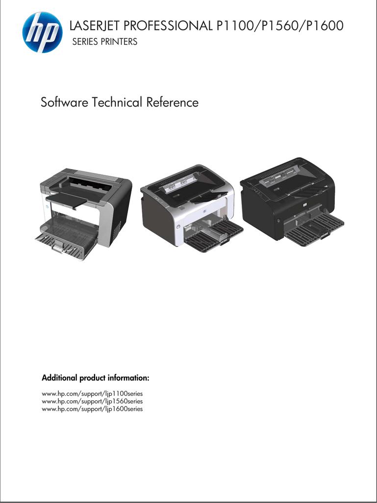 P1600 USB EWS DEVICE DRIVER DOWNLOAD