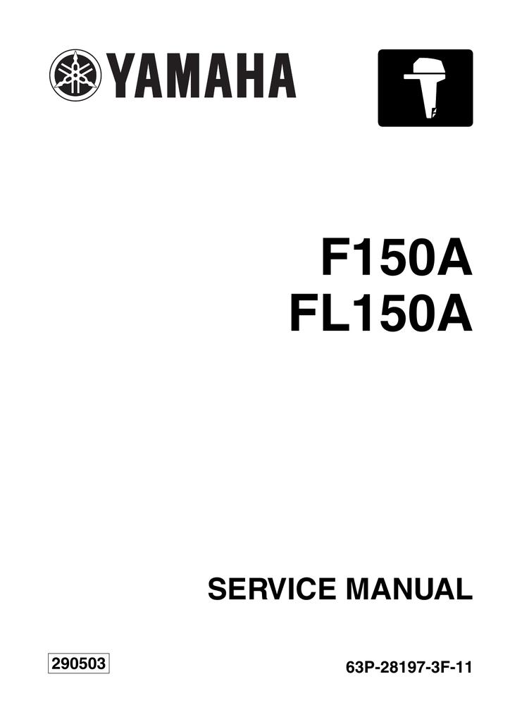 Yamaha F150 Service manual | manualzz.com on yamaha f150 oil pump, yamaha oem parts diagram, yamaha lower unit parts diagram, 2000 ford focus electrical diagram, 1990 f150 wiring diagram, yamaha outboard electrical diagram, yamaha f150 motor, yamaha outboard schematic diagram, yamaha rhino wiring-diagram, 1985 5.0 engine diagram, 2007 f150 wiring diagram, yamaha f150 service manual, yamaha four-stroke outboard parts, ford f150 wiring diagram, 1996 gmc sonoma transmission diagram, yamaha r1 wiring-diagram, yamaha f150 oil filter, yamaha f150 cooling system, yamaha r6 wiring-diagram, yamaha grizzly wiring-diagram,