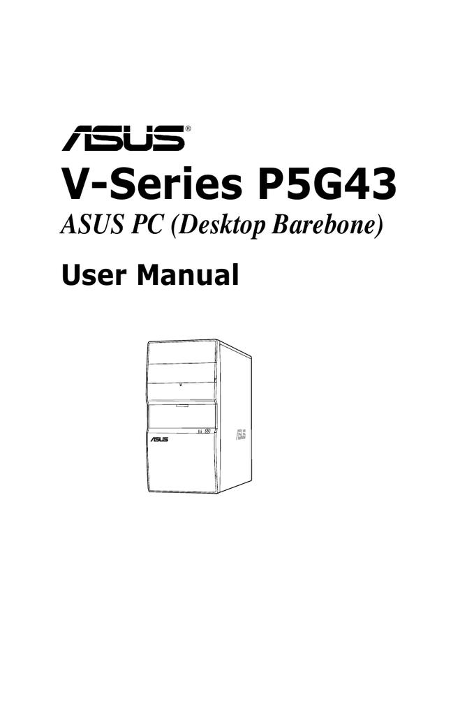 asus v4-p5g43 user manual