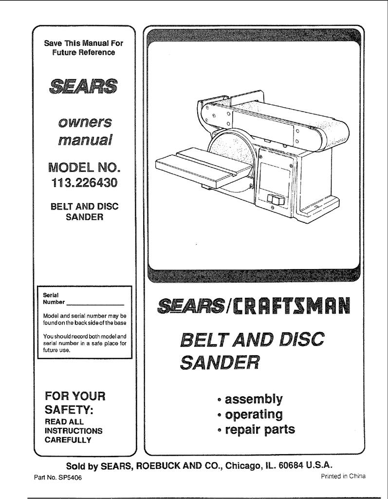 sears 113 22643 owner`s manual