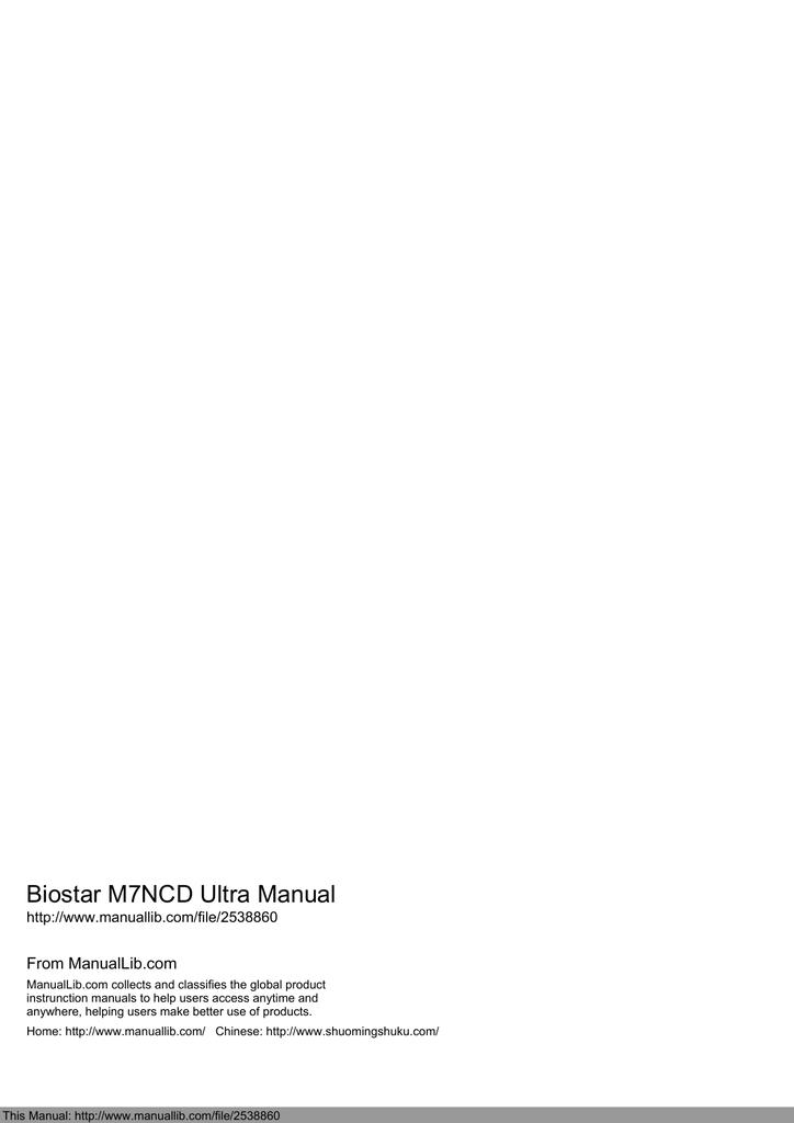 DRIVER UPDATE: BIOSTAR M7NCD ULTRA