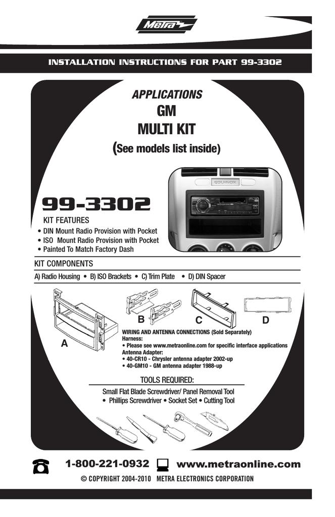 99 3302 metra electronics manualzzcom