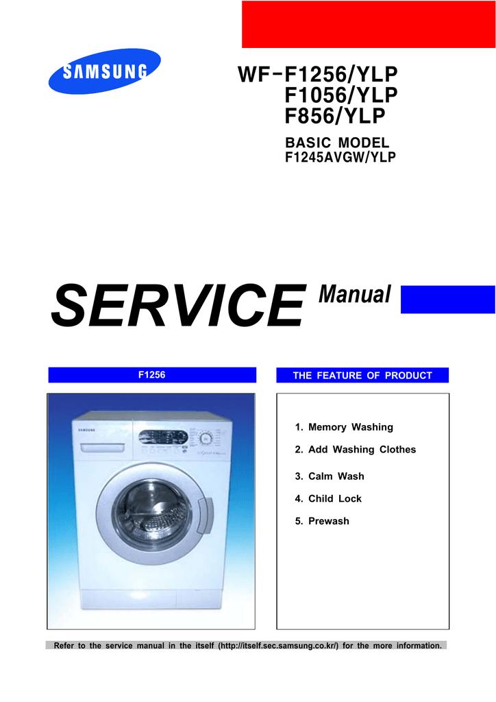 whirlpool awt 2295 стиральная машина инструкция