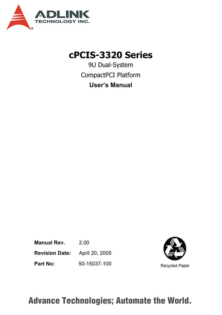 ADLINK BIOS CPCI-6841 TELECHARGER PILOTE
