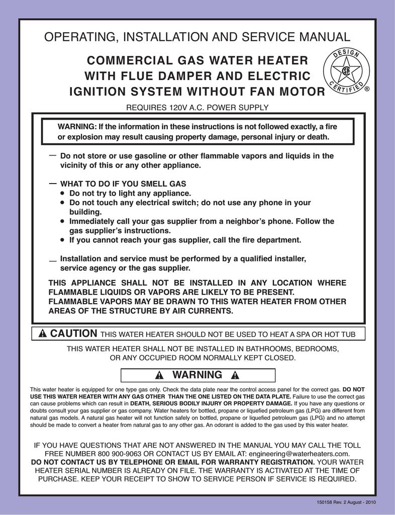 on american hot water heater wiring diagram