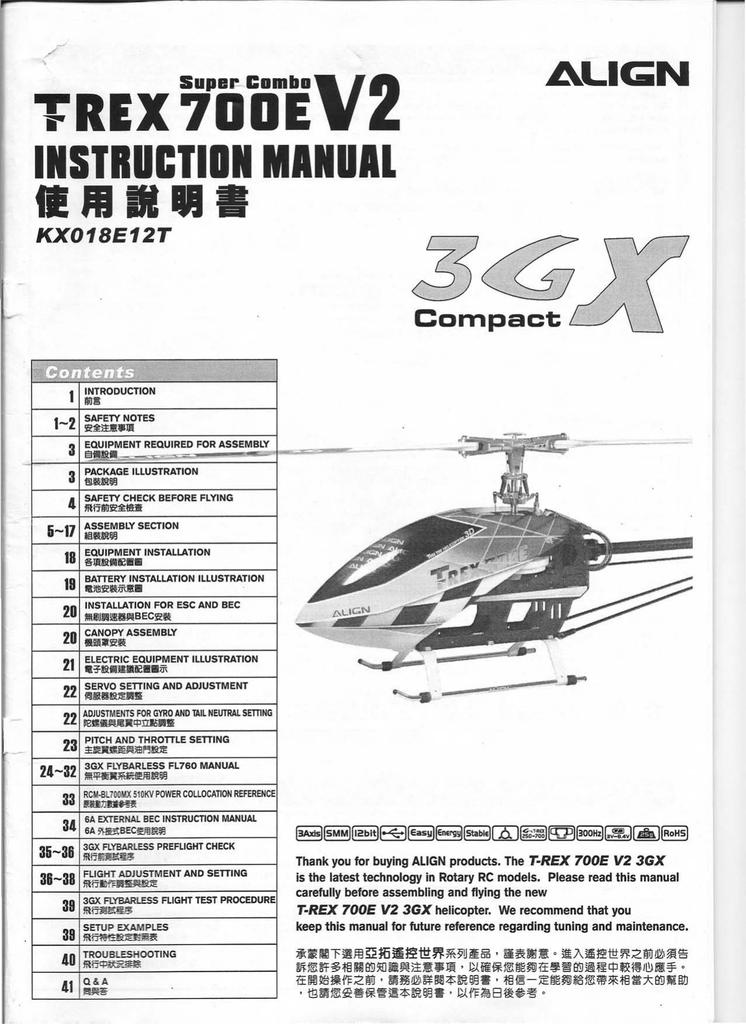 Align TREX 700E V2 Instruction manual | manualzz com