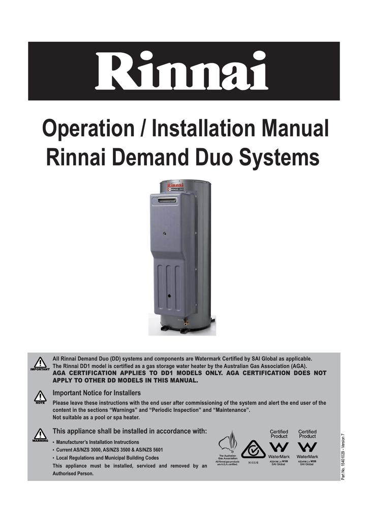 rinnai hd200e installation manual manualzz com rh manualzz com  rinnai infinity 24 manual