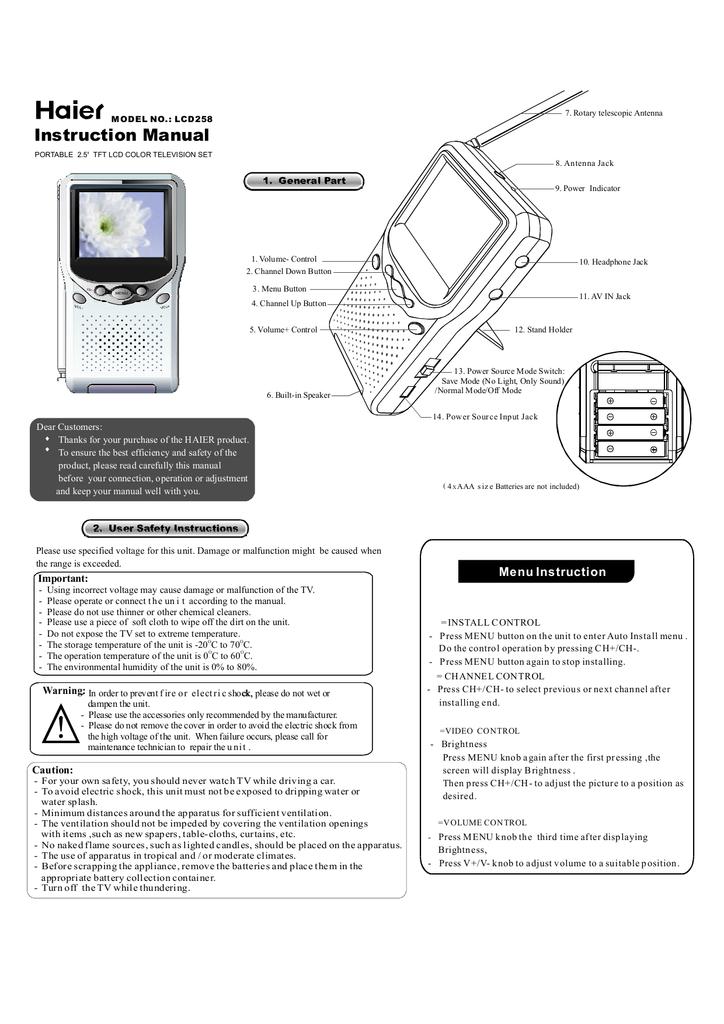Haier LCD258 Handheld TV User Manual | manualzz com