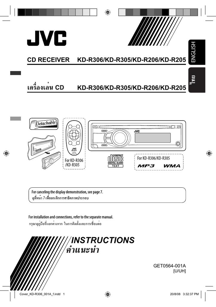 JVC KD-R306 Car Stereo System User Manual | manualzz com