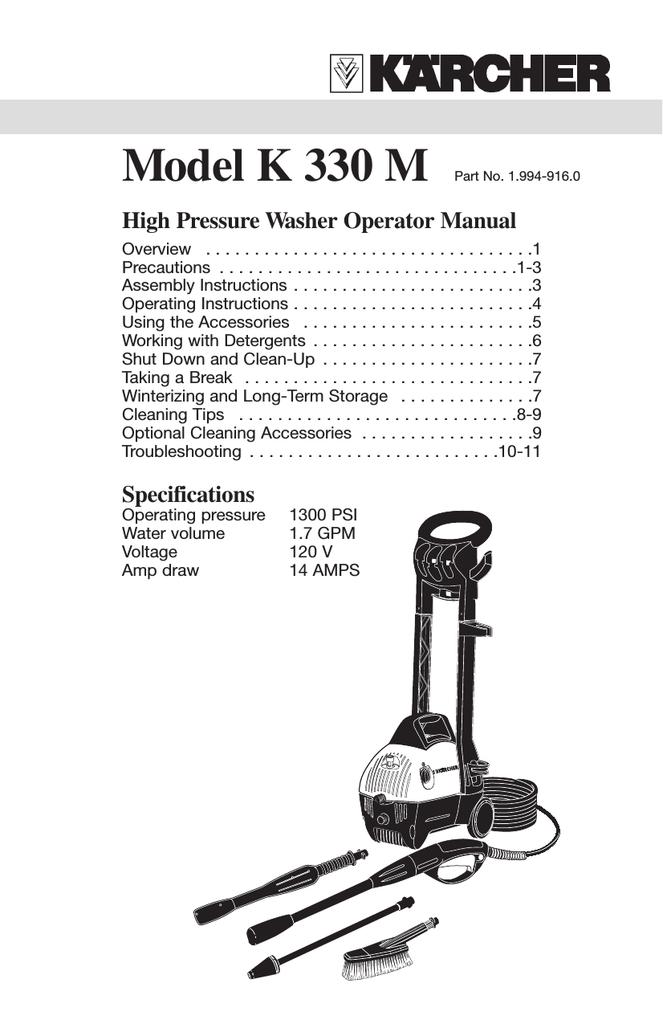 karcher power washer owners manual professional user manual ebooks u2022 rh justusermanual today De Walt Power Washer Parts Karcher 330 Parts