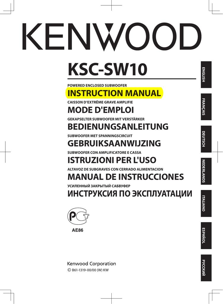 [SCHEMATICS_4UK]  Kenwood KSC-SW10 Speaker User Manual | Manualzz | Kenwood Subwoofer Wiring Diagrams |  | manualzz