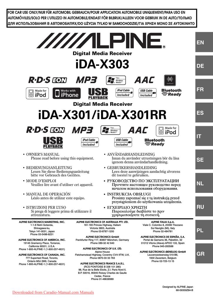 ALPINE IDA-X303 WIRE WRING HARNESS NEW S