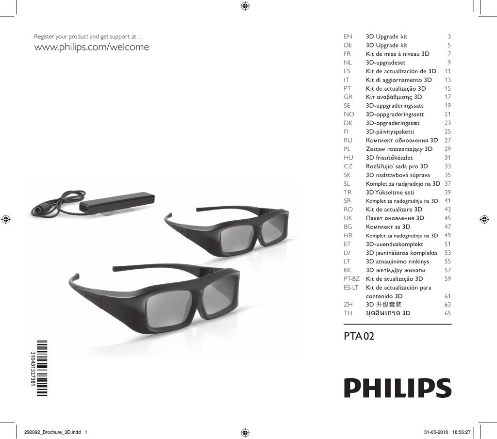 33e839af5 Philips PTA02/00 Specificație | manualzz.com