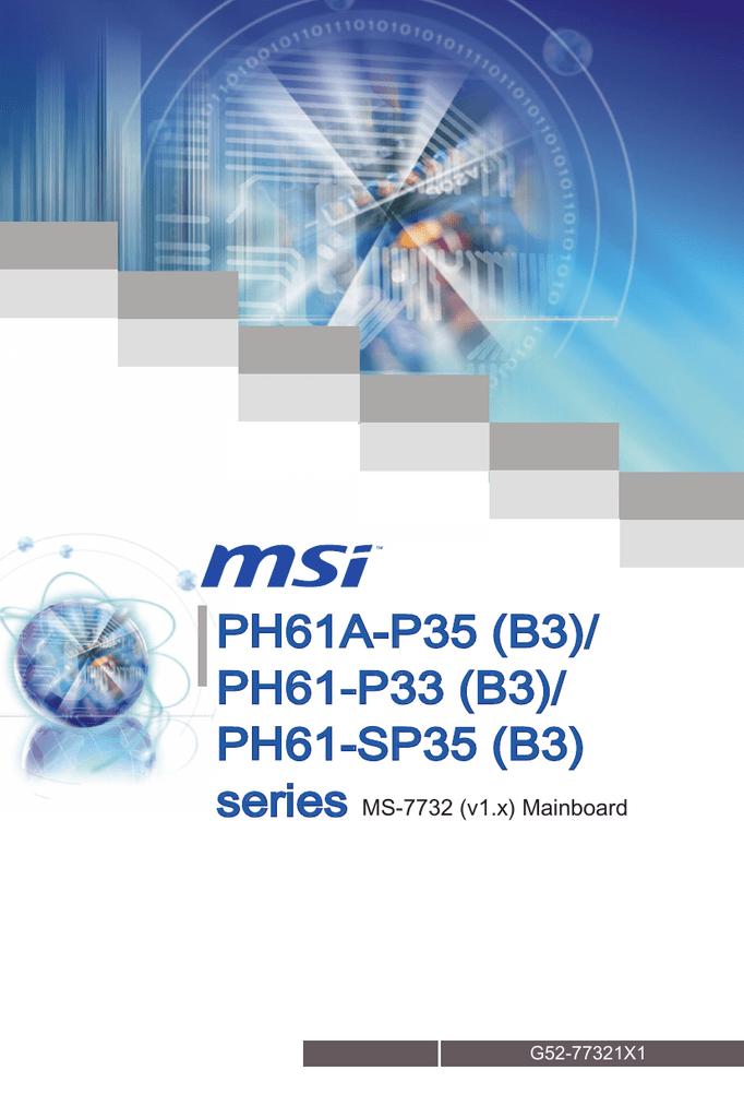 MSI PH61-P33 (B3) I-CHARGER NEW
