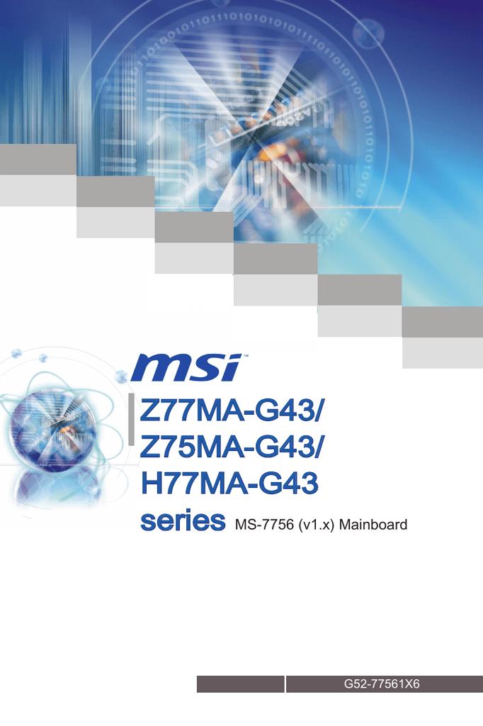 Msi h77ma-g43 user manual.