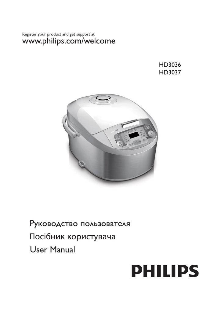 Рецептов для мультиварки philips hd3037