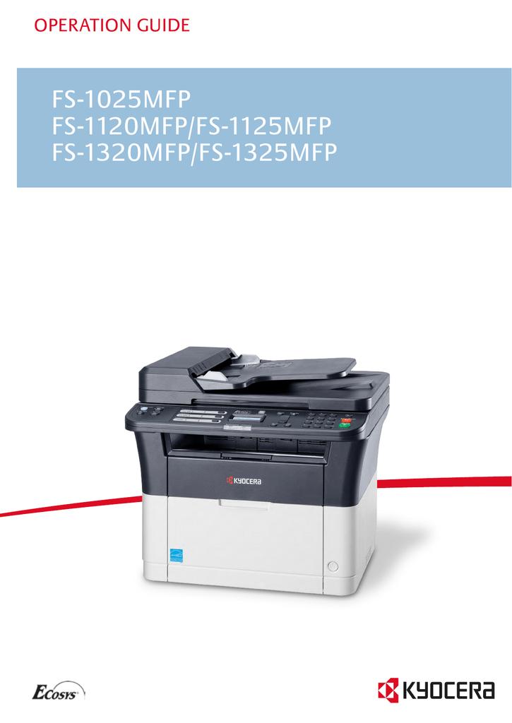 инструкция принтера kyocera fs-1020mfp