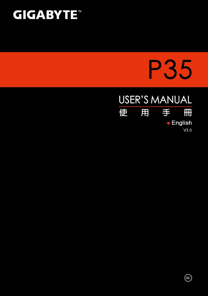 Gigabyte P35X v3 | manualzz com