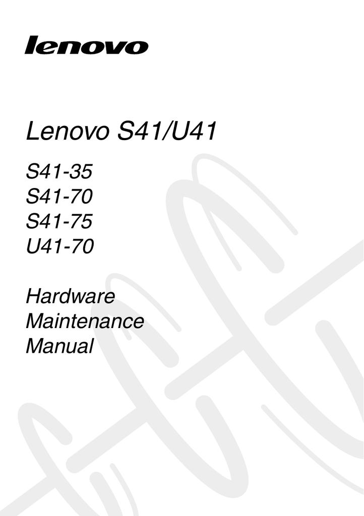 Lenovo MT 1703 Hardware Maintenance Manual
