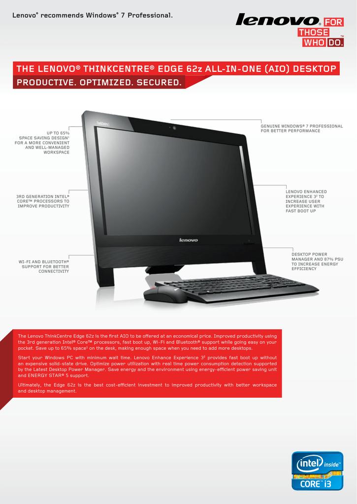 Lenovo ThinkCentre Edge 62z Power Manager Driver (2019)