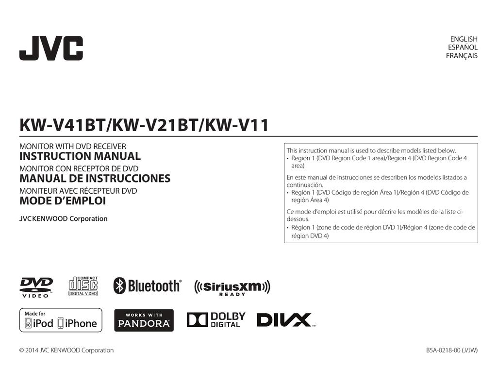 LICENSE REAR VIEW //REVERSE //BACK UP CAMERA FOR JVC KW-V50BT KWV50BT