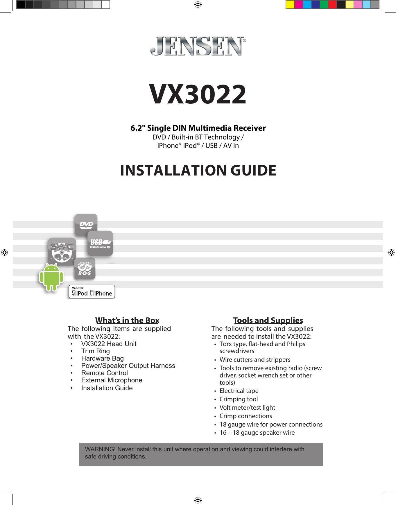 jensen car cd player wiring diagram installation manual manualzz  installation manual manualzz
