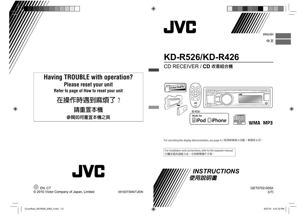 Jvc Kd R426 User S Manual Manualzz