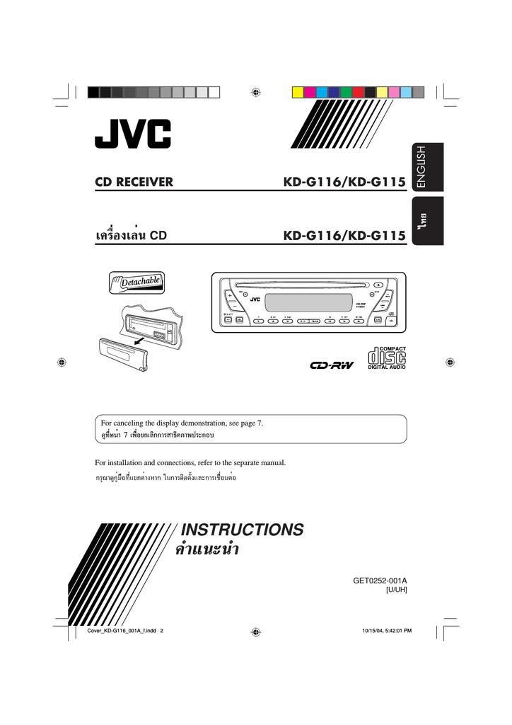jvc kdg115 user manual  manualzz