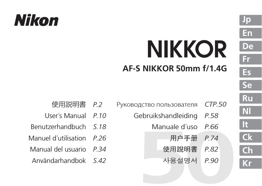 Scoprire la migliore vendita migliori offerte su Nikon 1902 User's Manual | manualzz.com