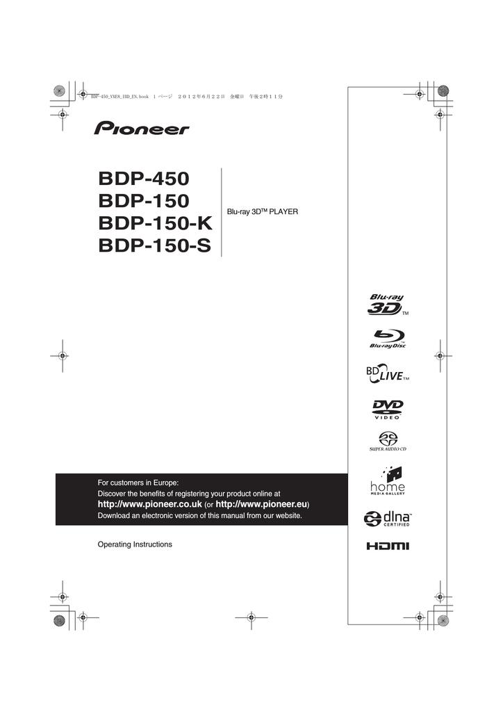 Pioneer BDP-150 User's Manual