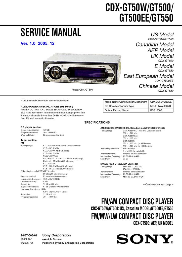 mp30 sony xplod cdx wiring diagram sony cdx gt500ee user s manual manualzz  sony cdx gt500ee user s manual manualzz