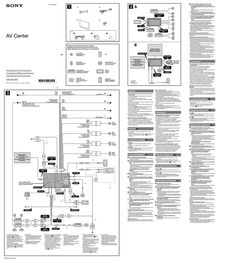 sony cdx gt640ui wiring diagram