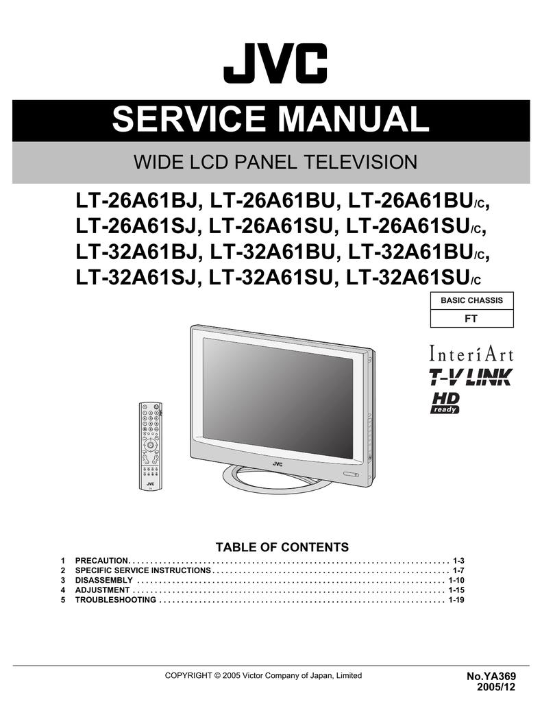 service manual manualzz com rh manualzz com HP Owner Manuals Chilton Repair Manual