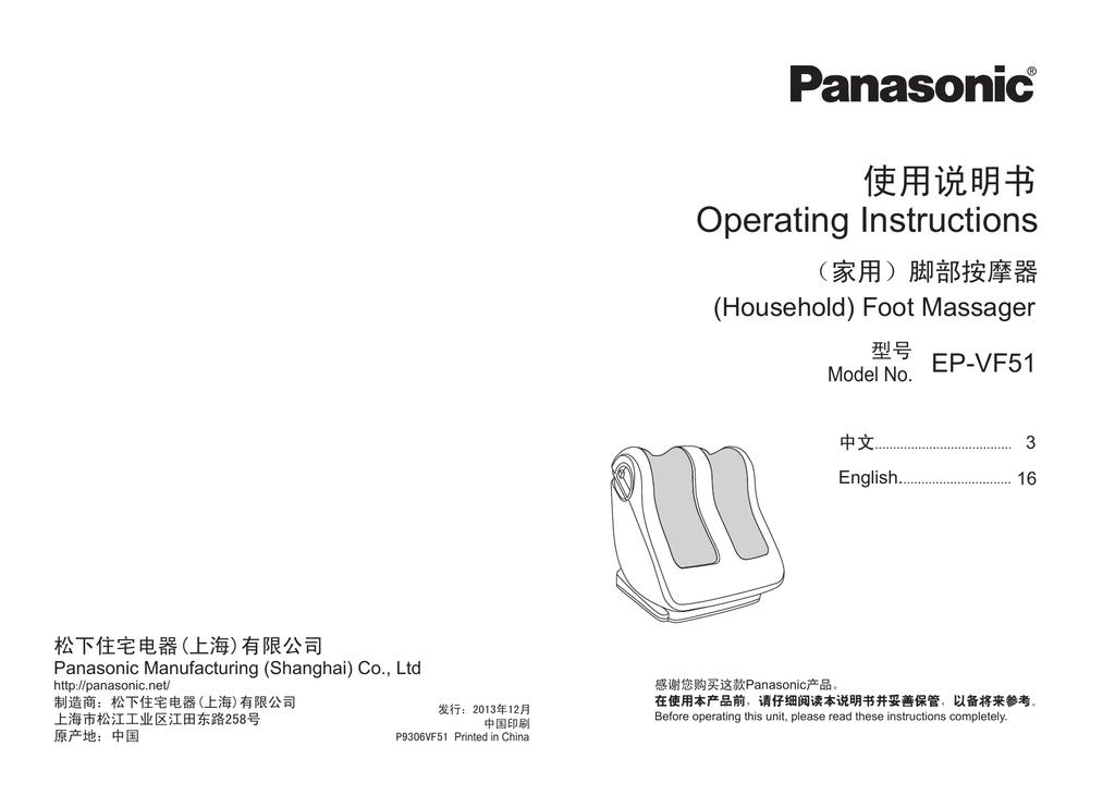工業 定時 制 松江