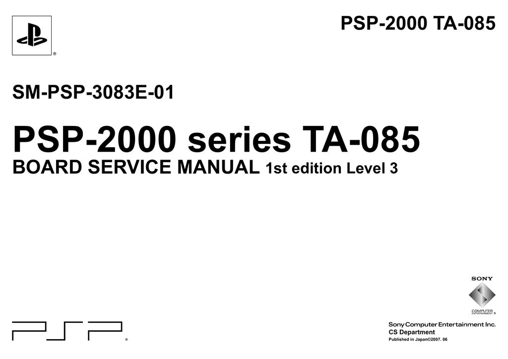 Инструкция описание psp 2000 is