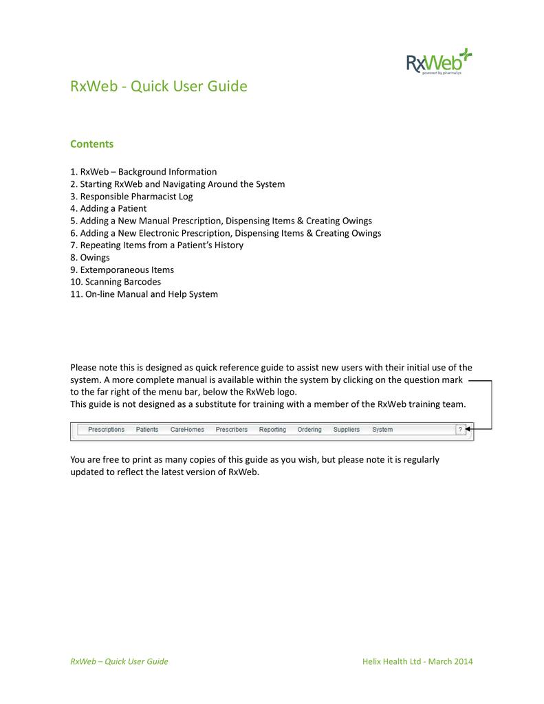 RxWeb - Quick User Guide | manualzz com
