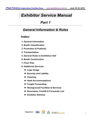Exhibitor Service Manual Manualzz