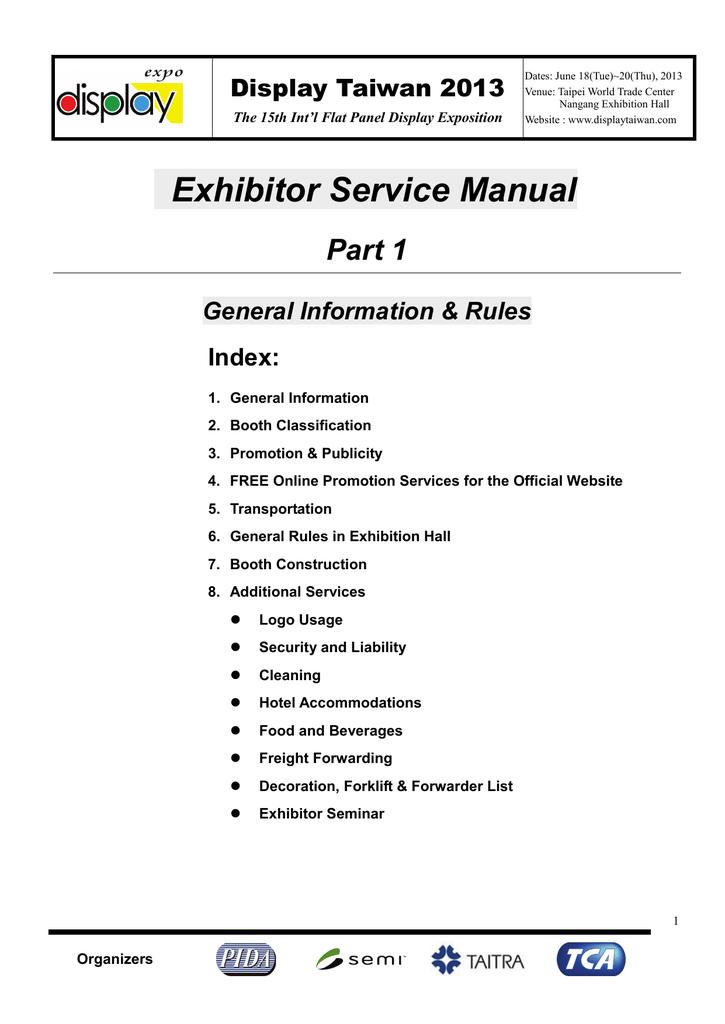 Exhibitor Service Manual | manualzz com