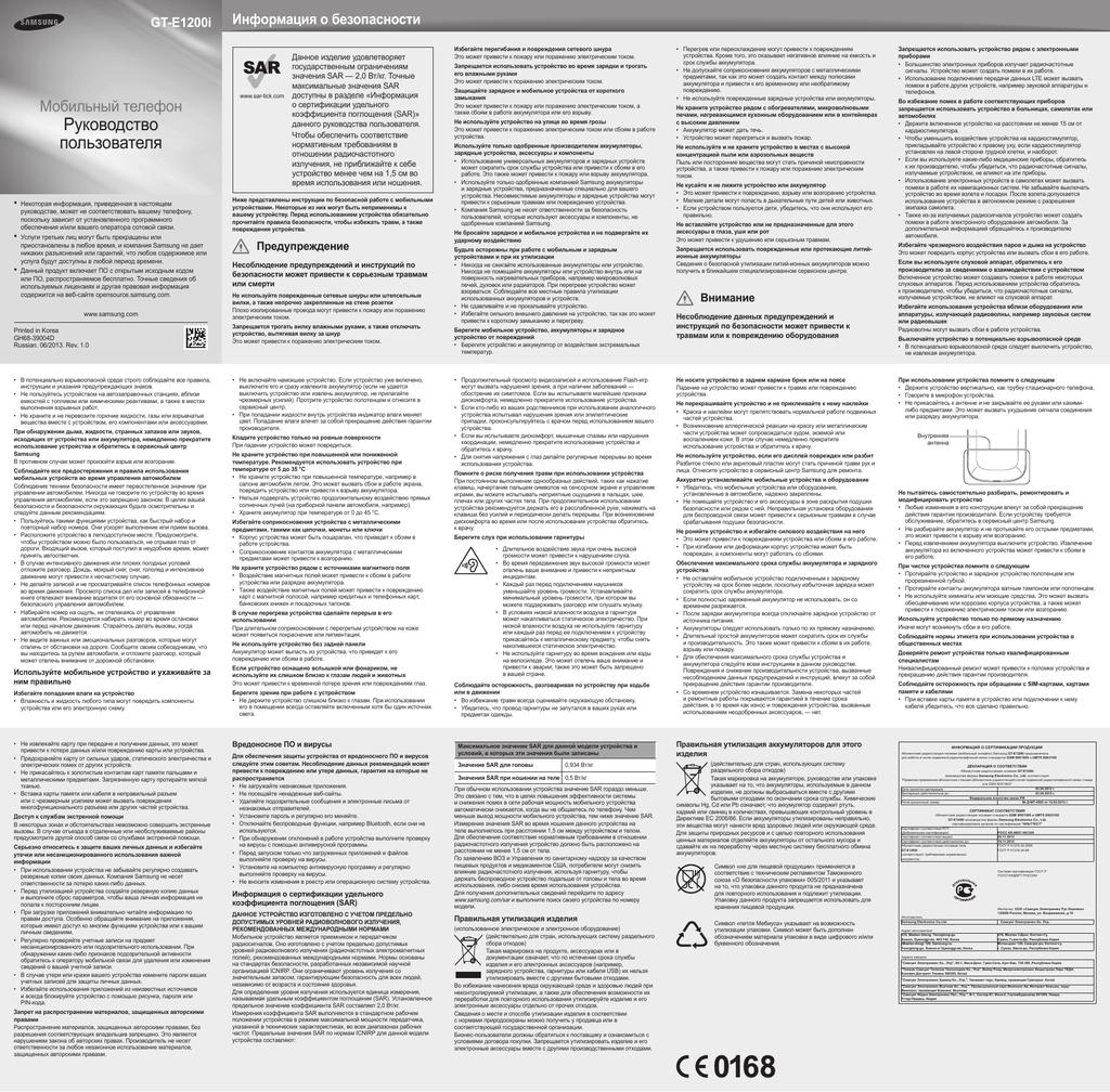 инструкция к тв jvc выпуск 1999 год